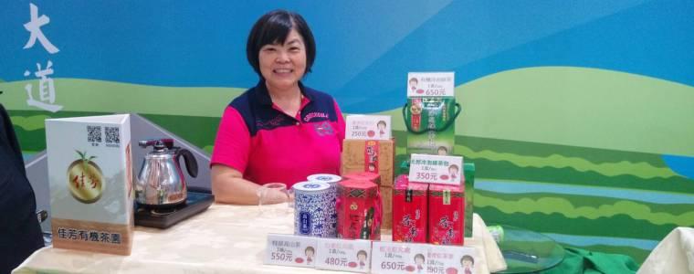 初鹿休閒農業區廠商,於台北國際食品展參展!