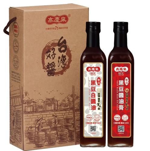 【南投縣】臺灣好醬禮盒-黑豆白醬油/醬油膏 | 臺灣百大伴手禮