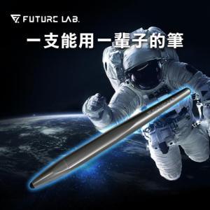 【Future Lab. 未來實驗室】ETERNAL PEN永恆筆