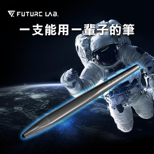 【FUTURE LAB. 未來實驗室】ETERNAL PEN永恆筆 免換筆芯 無限筆 銀質筆 鋁合金筆身 無墨筆
