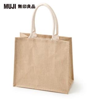 【MUJI 無印良品】黃麻購物袋A4