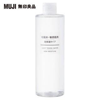 【MUJI 無印良品】MUJI敏感肌化妝水/保濕型/400ml