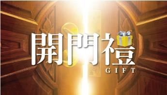 1217 TCOC形象專刊_OL-14