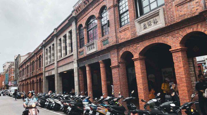 dihua street buildings