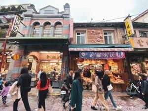 Daddaocheng shopping district