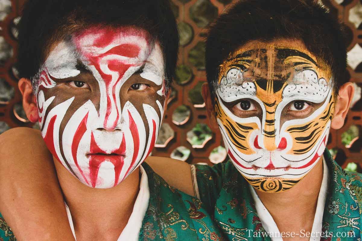 faces of taiwan portrait