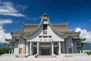 Tzu Chi Campus Hualien