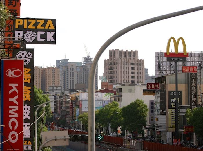 pizza rock Wenxin