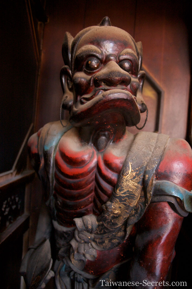 Chinese evil spirit