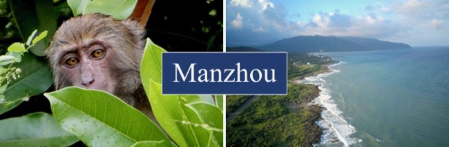 manzhou kenting taiwan