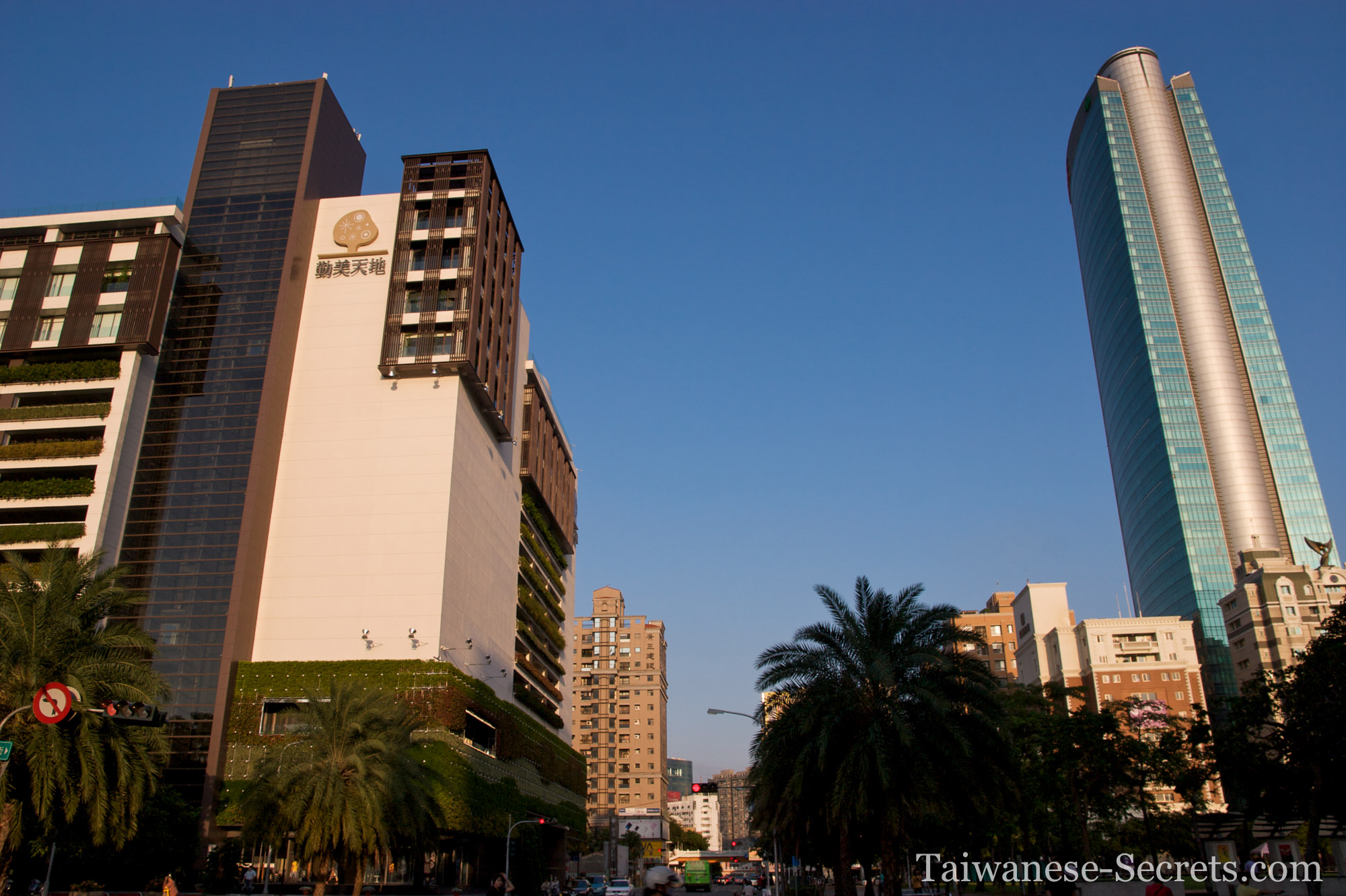 Downtown Taichung