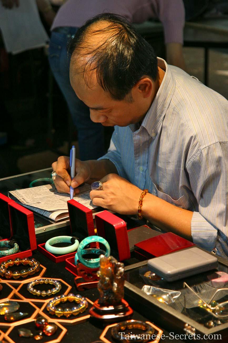 Taipei Jade Market