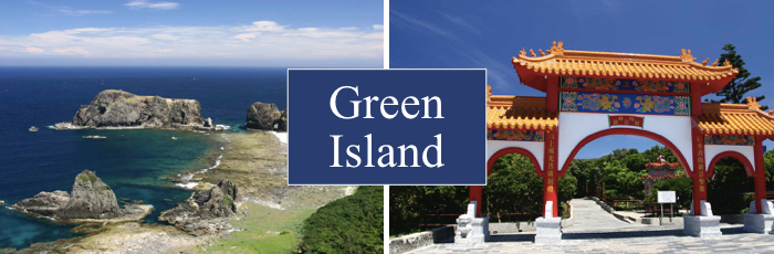 Taiwan travel green island guide