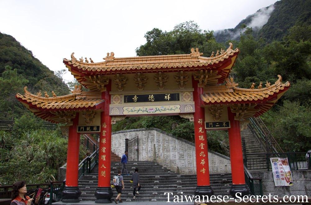 Xiangde Temple Tianxiang