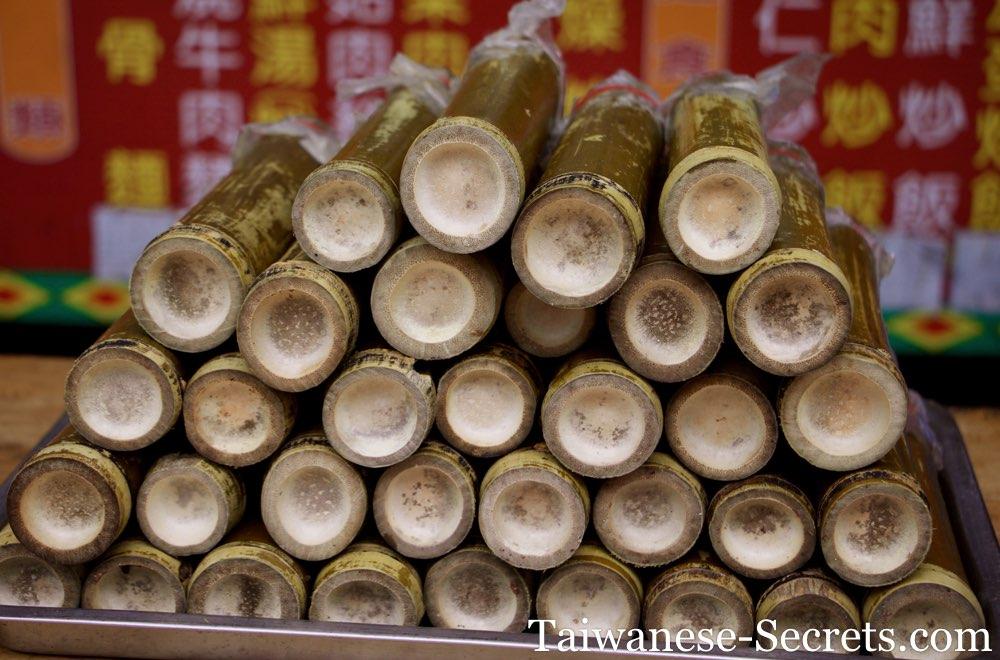 Taiwanese bamboo rice