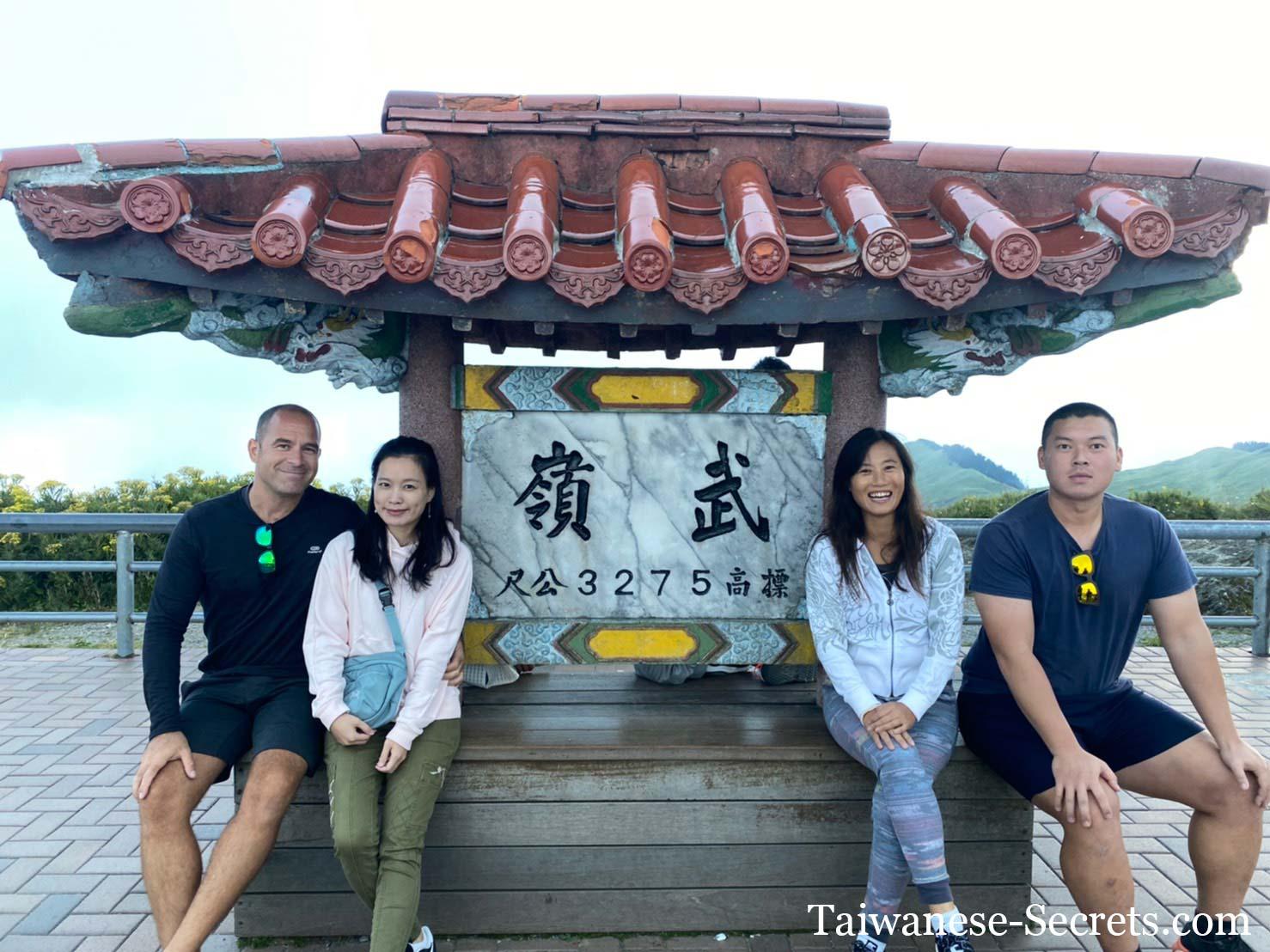 Wuling Taiwan