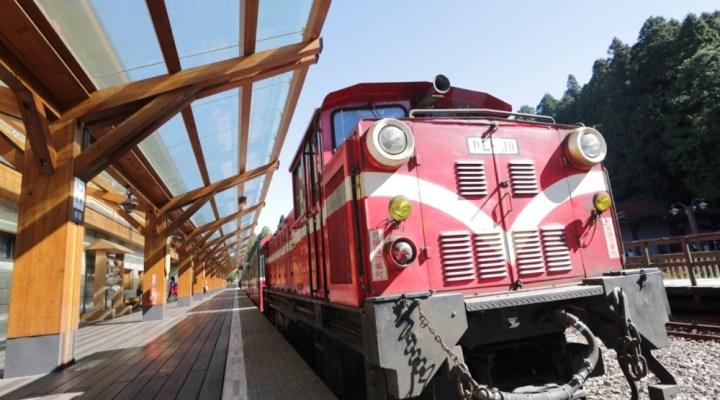 alishan train, taiwan