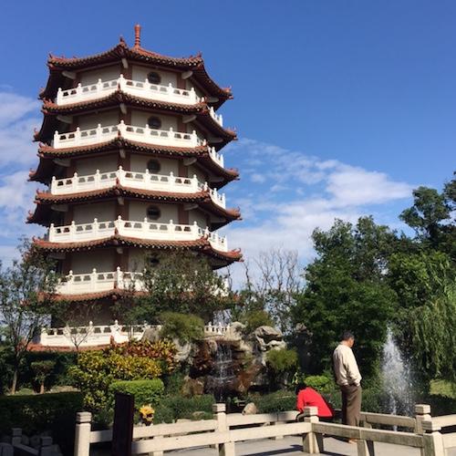 chinese pagoda at baguashan