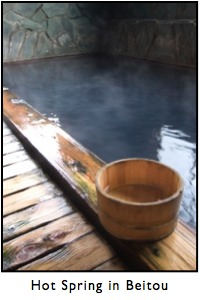 Crazy About Hot Springs in Taiwan!