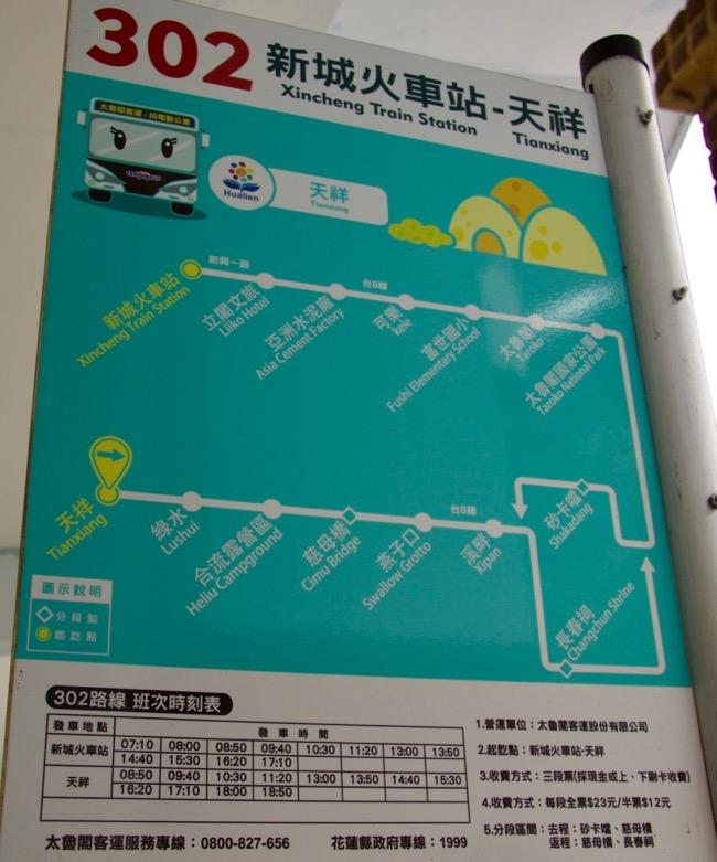 bus to taroko gorge