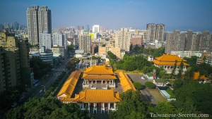 Taichung City drone