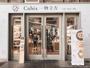 cubix taichung