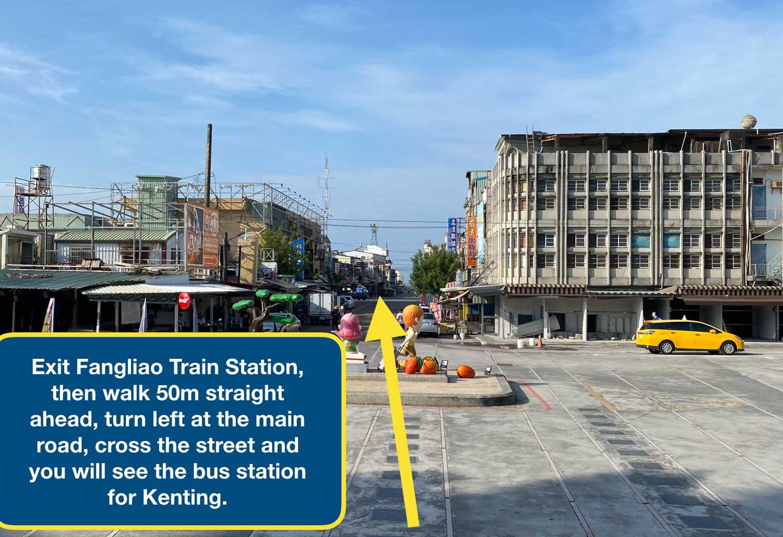 fangliao train station 2020