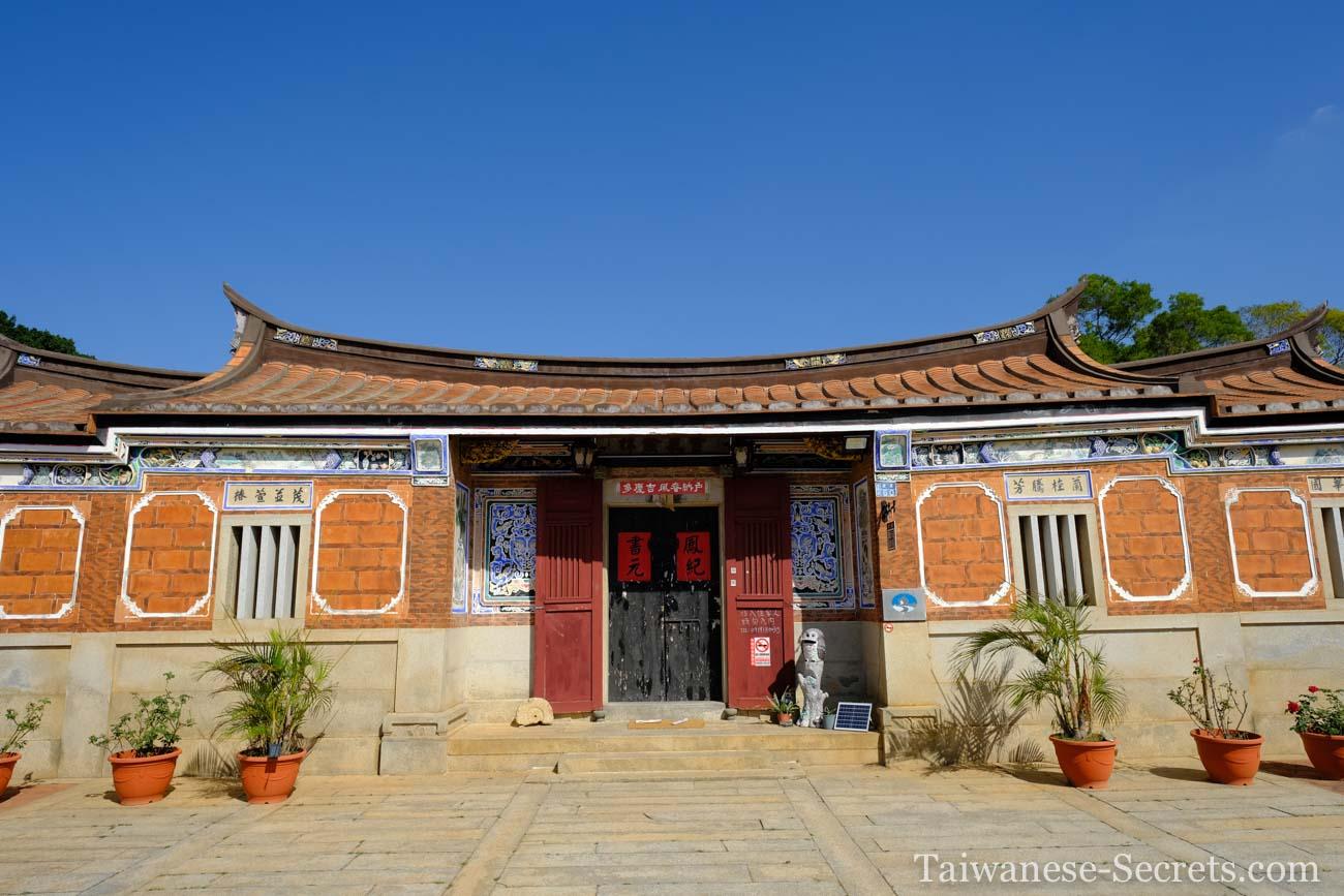 fujian traditional house
