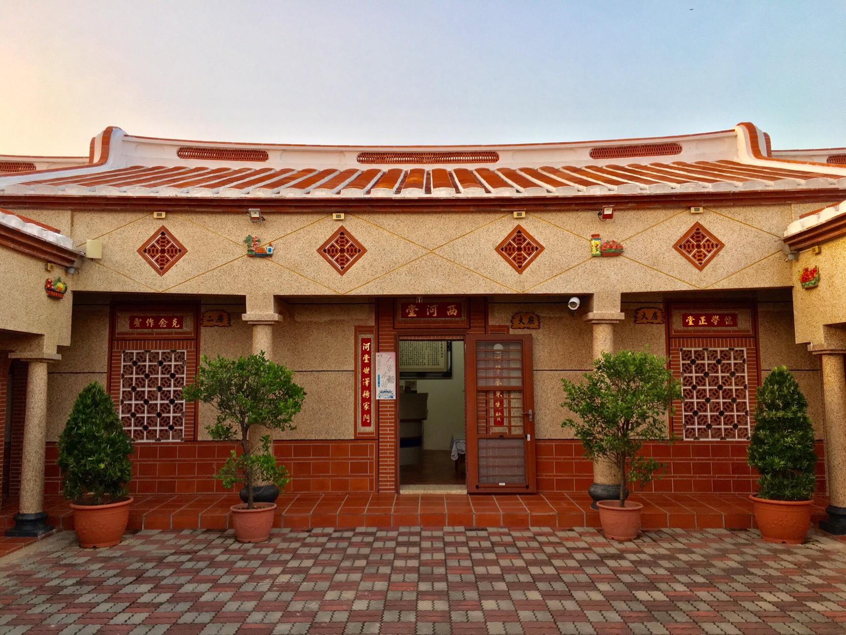 Xiaoliuqiu guesthouse b&b