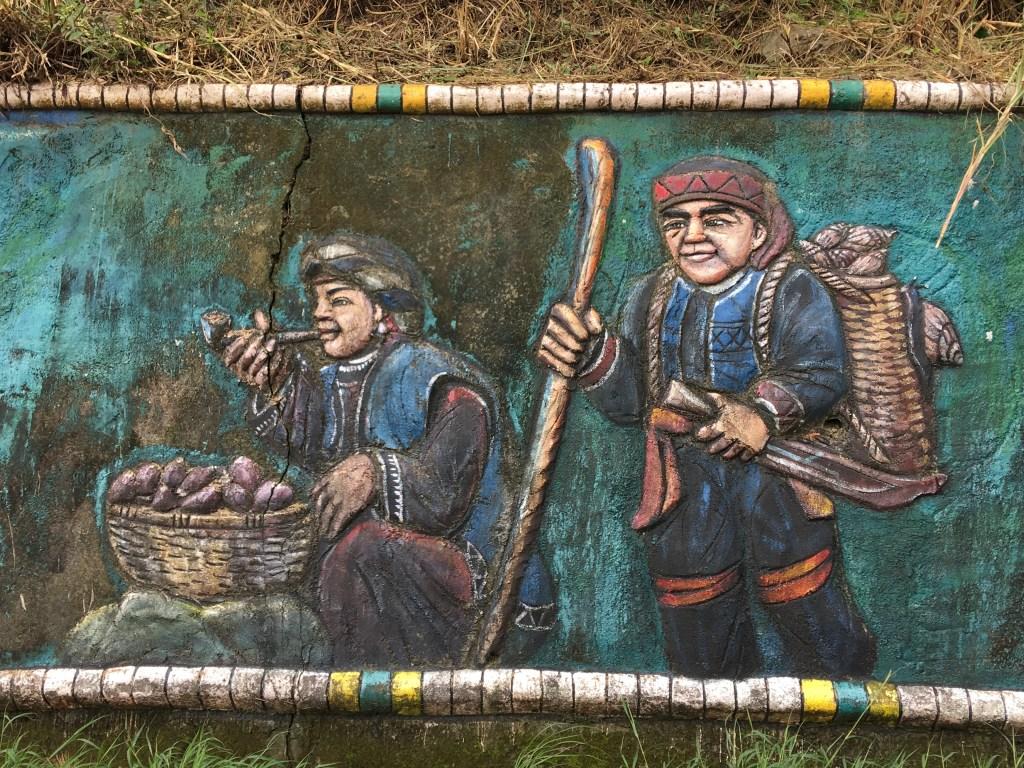 ancient aboriginal life Taiwan