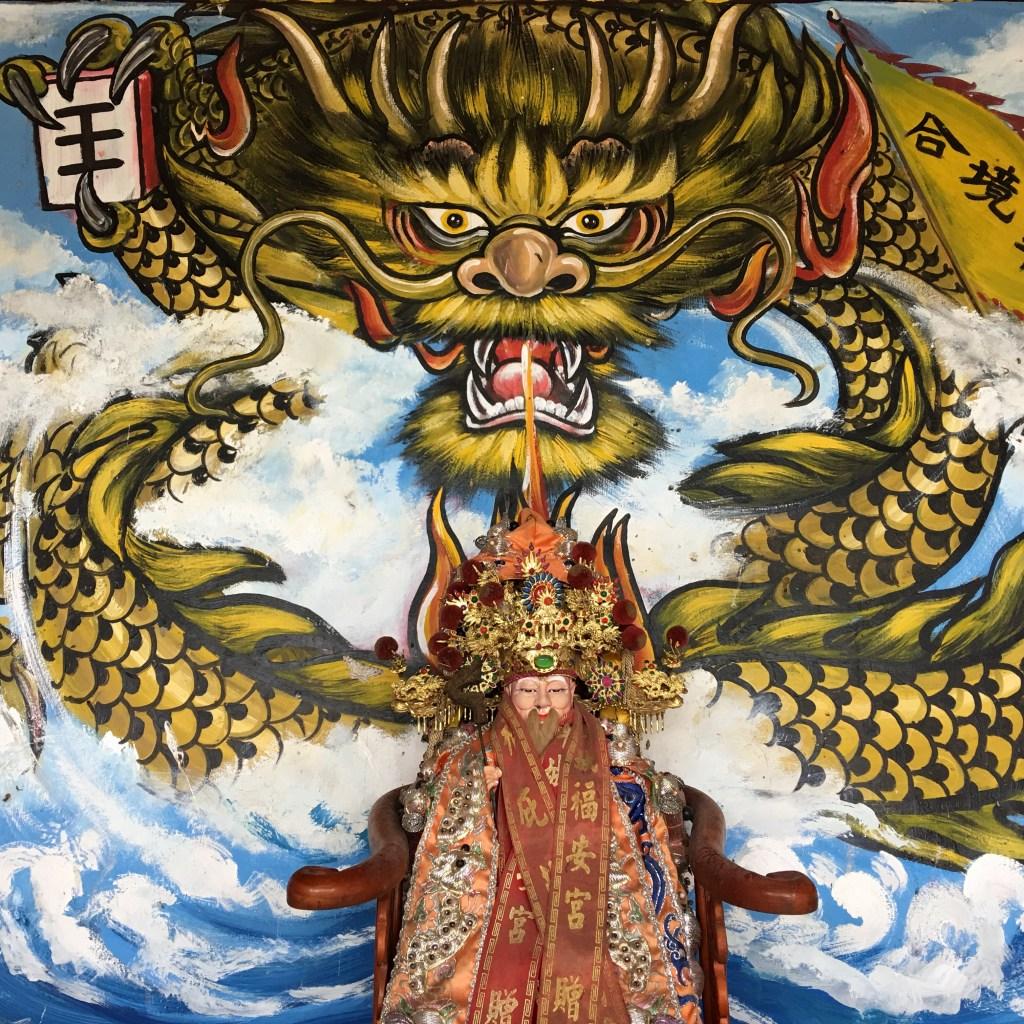 taiwanese religious painting