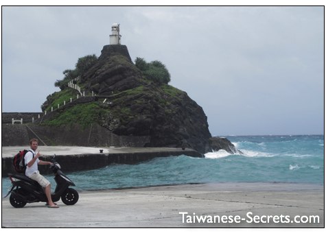 My Crazy Adventure on Lanyu, Taiwan