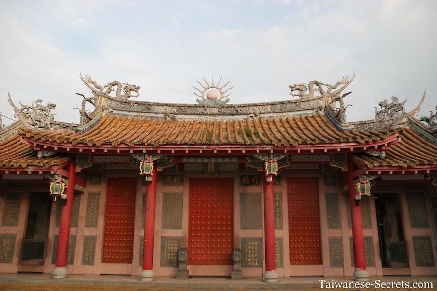 Confucius Temple in Puli, Nantou, Taiwan