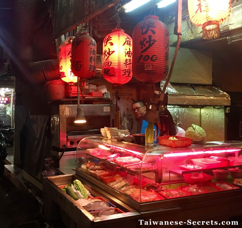 Taipei Red Light District Taiwanese Secrets Travel Guide