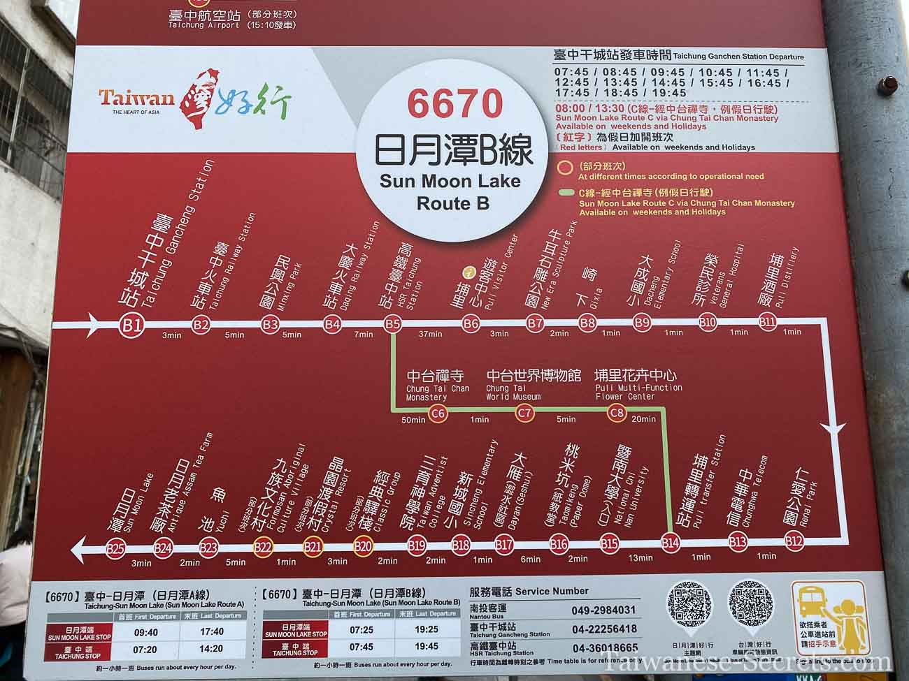taichung to sun moon lake itinerary schedule
