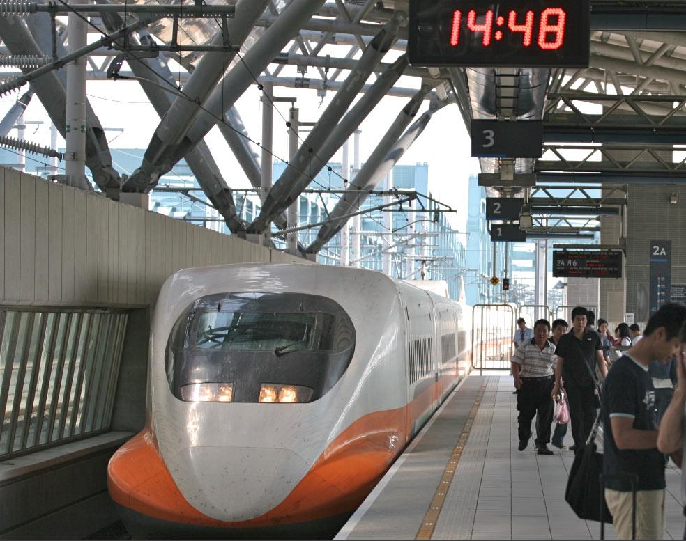 taiwan hsr high speed rail 2019