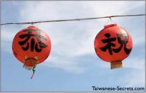 taipei taiwan language