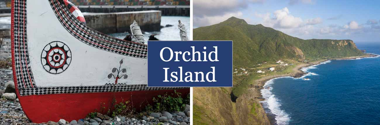 orchid island travel guide