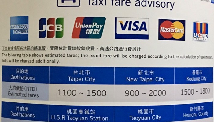 Taoyuan Airport Taxi to Taipei City and Beyond