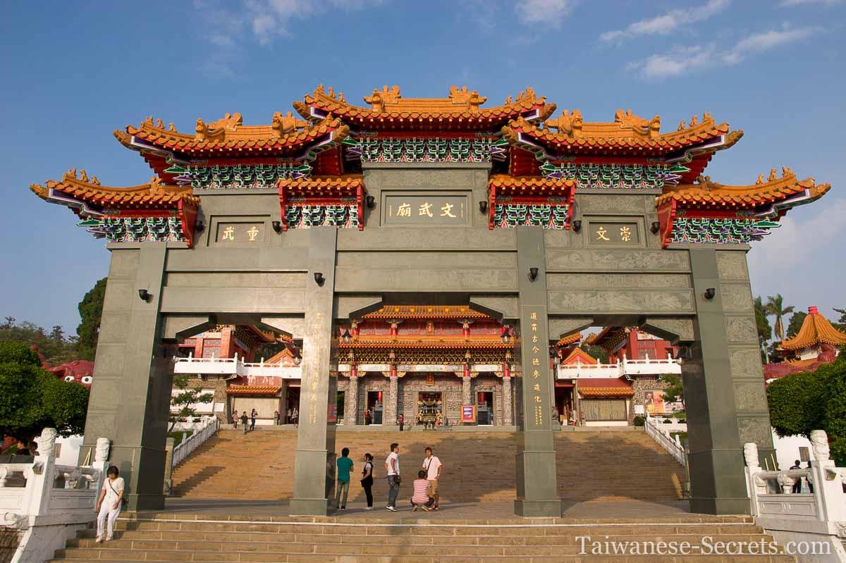 wen wu temple sun moon lake