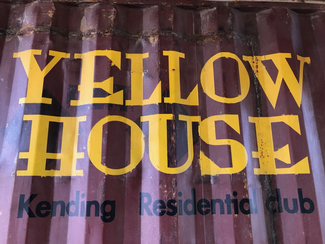 Yellow house hengchun logo