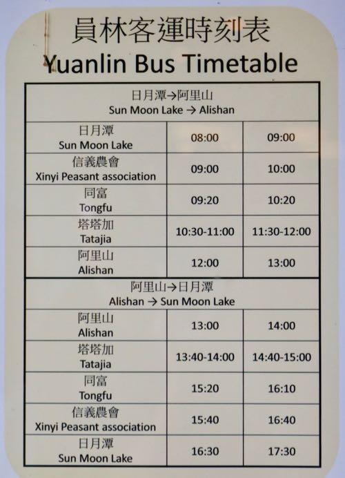 yushan jade bus timetable schedule