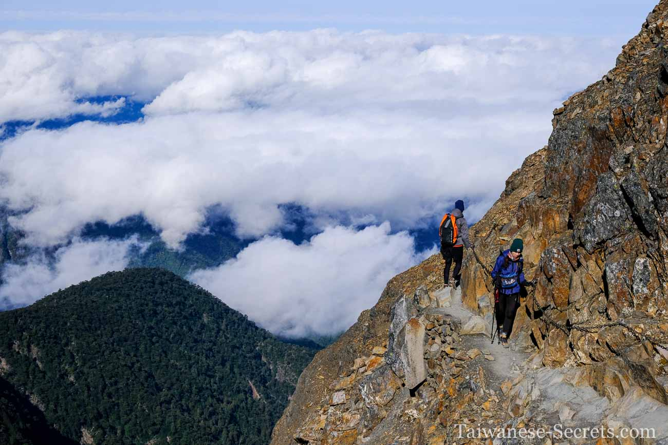 yushan trail