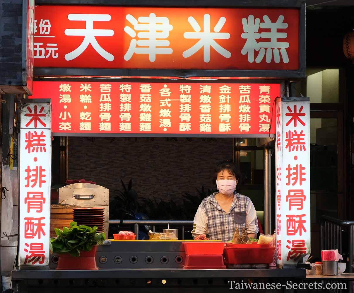zhonghua road night market