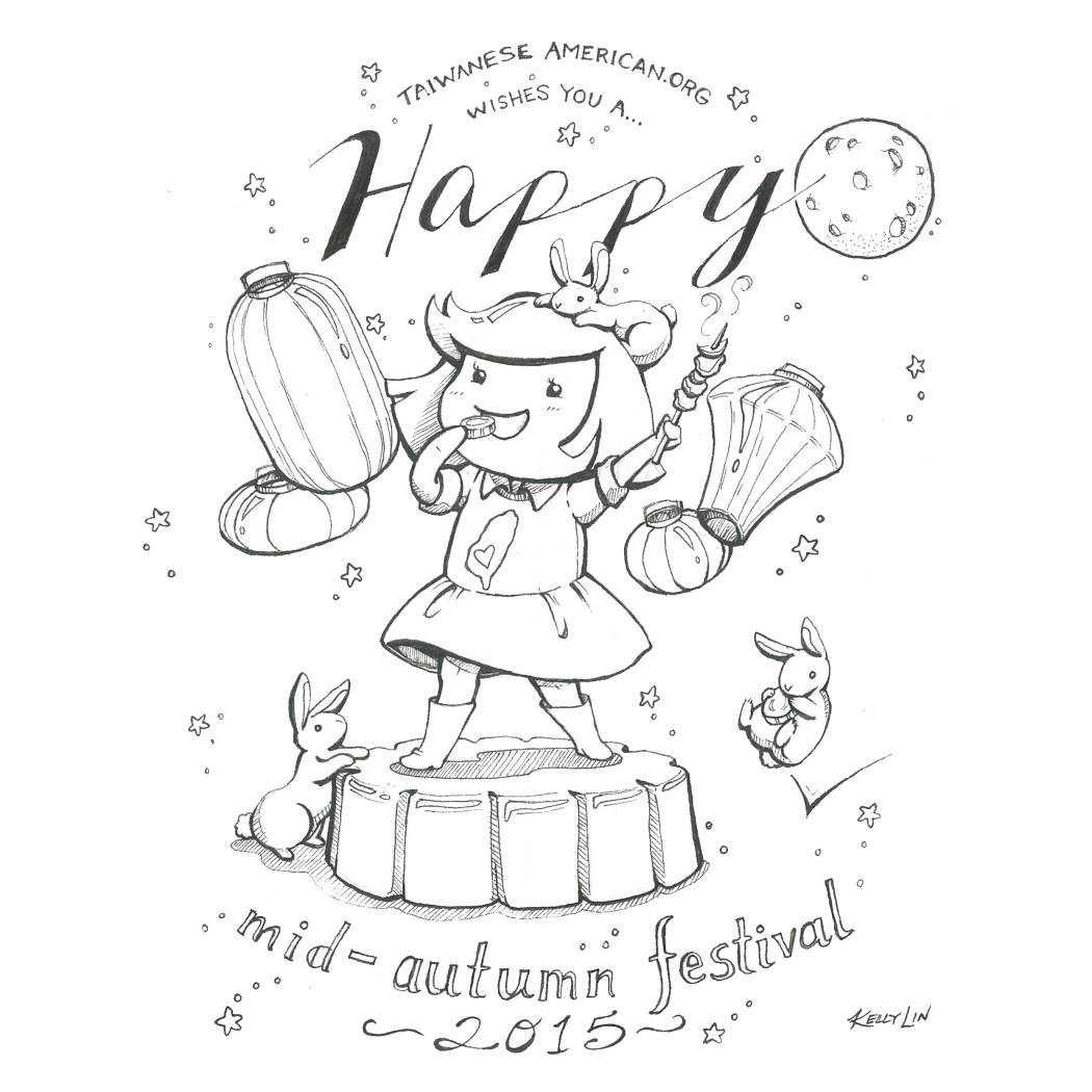 Happy Mid Autumn Festival Celebrate Friends And Family