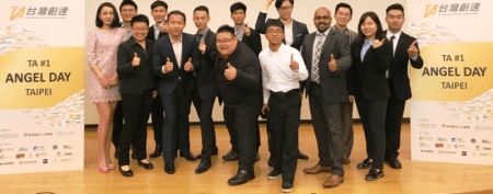 Succesful startups and investors at Demo Day in Taipei