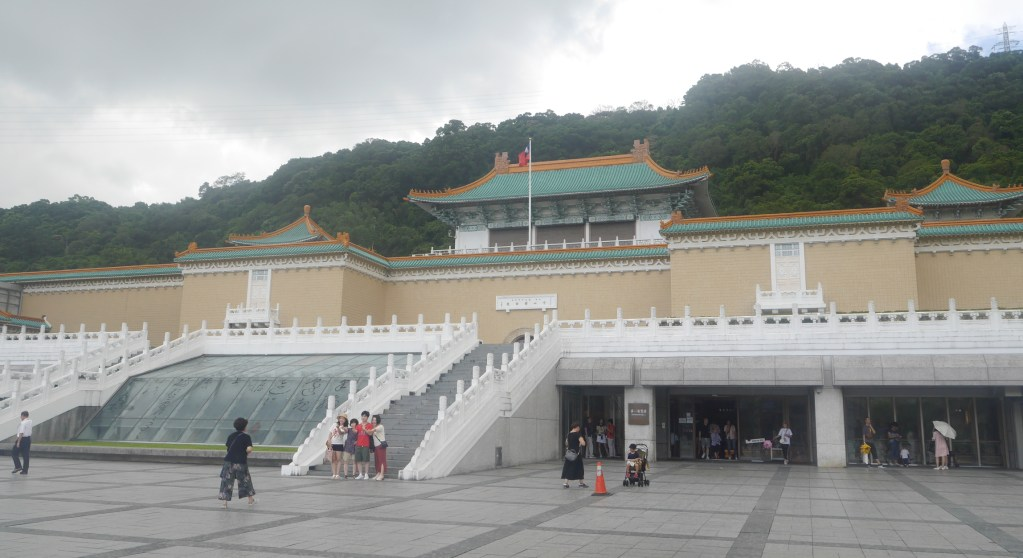 Taipei National Palace