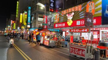 Liuhe Night Market Kaohsiung