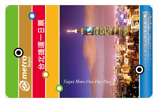 Taipei Metro One Day Pass