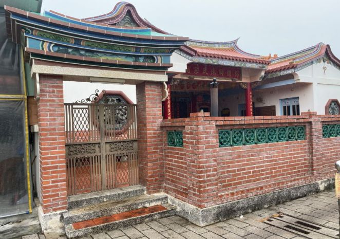 Anping Old Street building